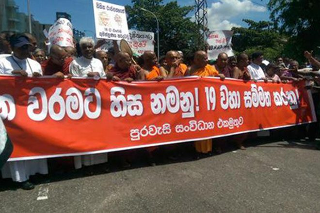 Sri Lanka's 19th amendment debate in progress; protest backing 19A