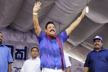 Sri Lanka's former President Mahinda Rajapaksa to contest general election