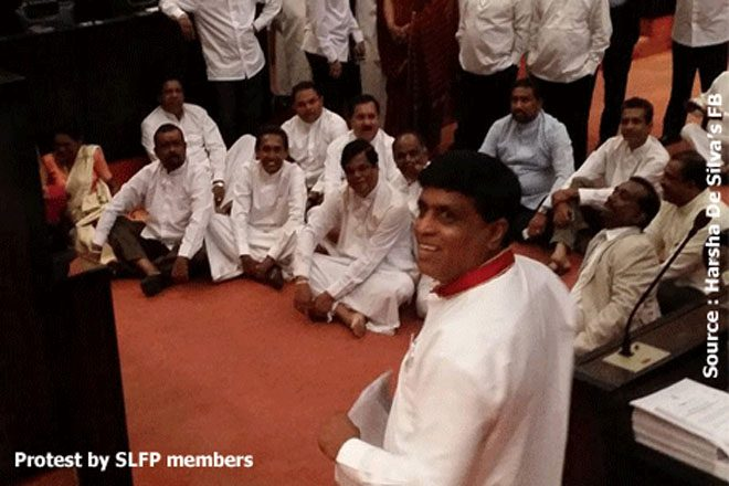 SLFP Protest