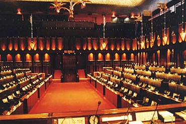 Special parliament sitting to discuss bond scam on 10th Jan