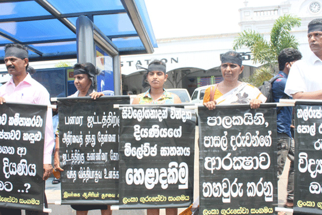 Silent protest against the brutal murder of student Vidya Sivaloganathan in Jaffna
