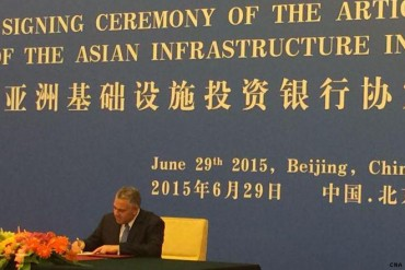 Sri Lanka signs articles of agreement for Asian Infrastructure Investment Bank