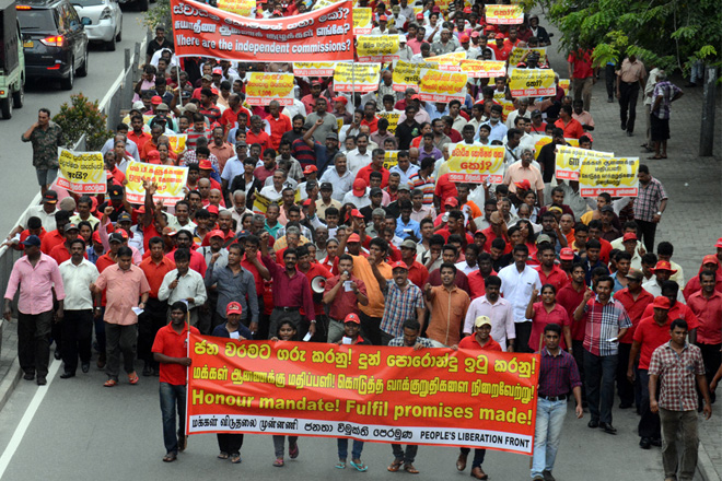 Sri Lanka's marxist JVP protest against government