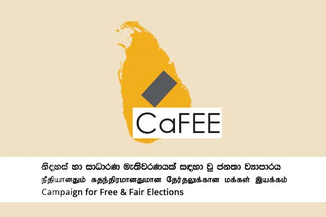 Misuse of state property was considerably less compared to recent polls: Caffe