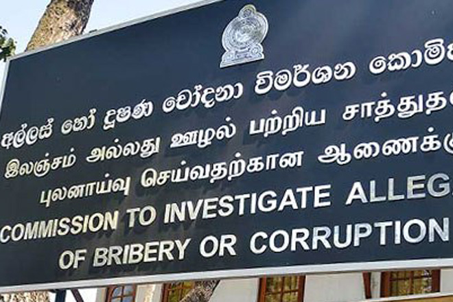 No decision to dissolve the Bribery Commission: President's Media