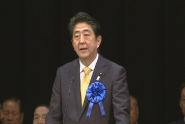 Japanese PM to delay consumption tax hike; possible no-confidence