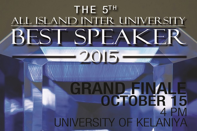 Uni of Kelaniya organizes Inter University Best Speaker Contest