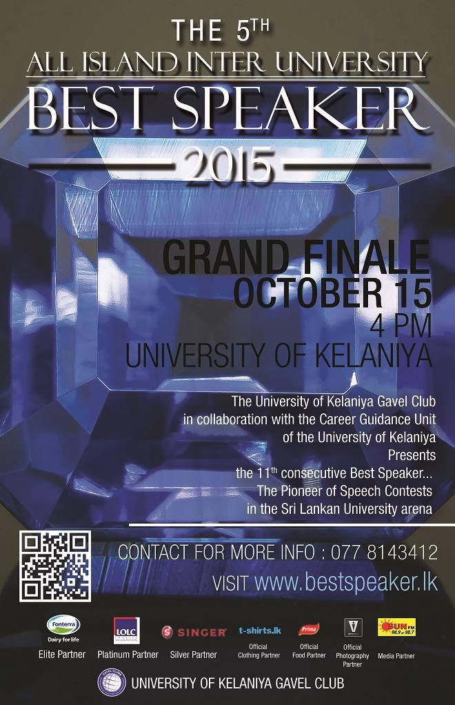Kelaniya Uni Gavel Club