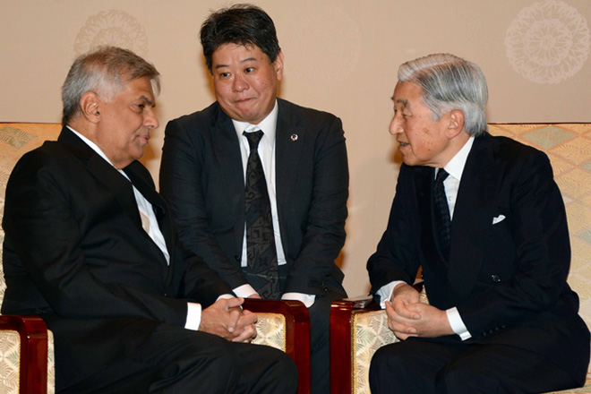 Prime Minister Ranil Wickremesinghe meets Emperor of Japan