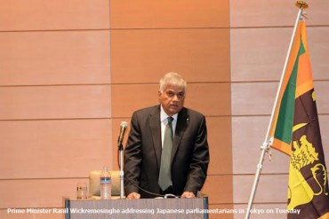 Sri Lanka PM ask Japanese support for national reconciliation