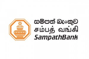 Sampath-Bank-Sri-Lanka