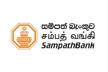 Sampath Bank reports PAT of Rs12Bn