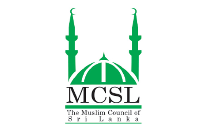 Sri Lanka Muslim council condemns Paris attack