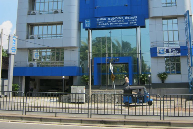 Sri Lanka's Sanasa Development Bank debenture issue oversubscribed