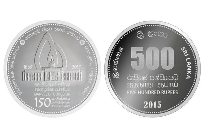Commemorative coin to mark 150th anniversary of CMC