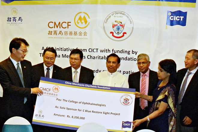 China sponsors Sri Lanka's cataract surgery campaign with Rs8mn