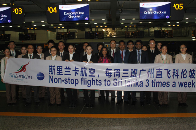 SriLankan launches thrice-weekly non-stop flights from Guangzhou to Colombo