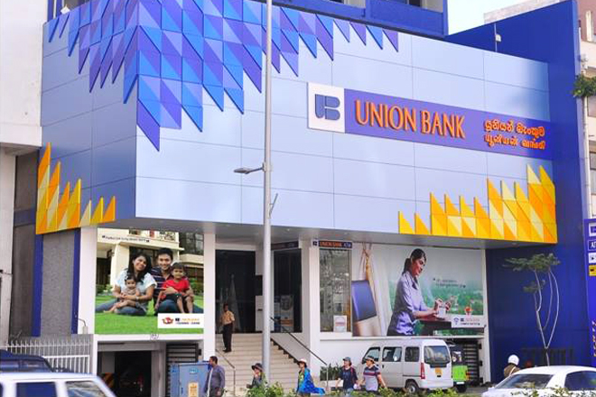 Union Bank profits surged in 2015