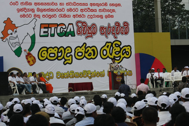 Protest against proposed ETCA between Sri Lanka and India