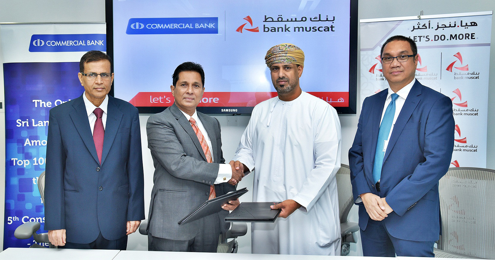 Bank Muscat agreement
