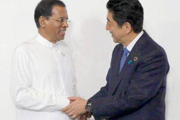 Japan extends 38 billion yen development loan to Sri Lanka