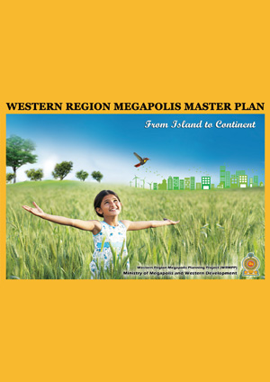 megapolis-plan_jan16_english