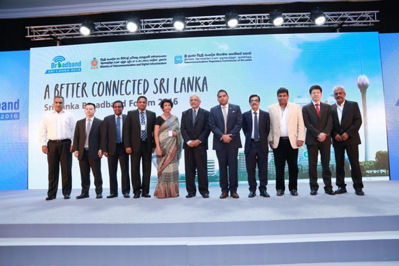 Sri Lanka needs to accelerate broadband development: Harin