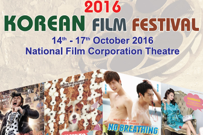 Korean Film Festival 2016 in Colombo, Sri Lanka