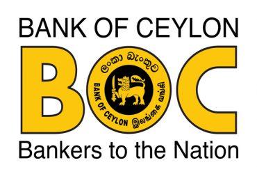 Sri Lanka's Bank of Ceylon appoints new GM/CEO