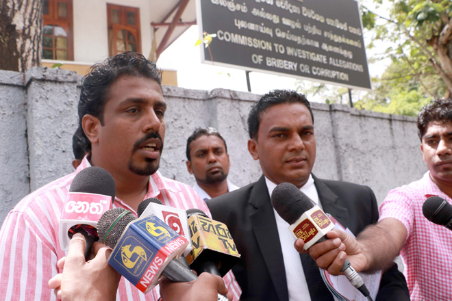 JVP backed Youth Association lodges complain against Sajith Premadasa