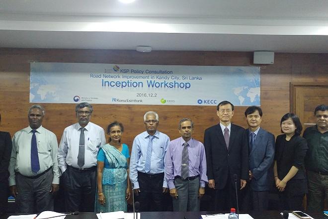 ksp-kandy-city-policy-consultation-team-from-korea