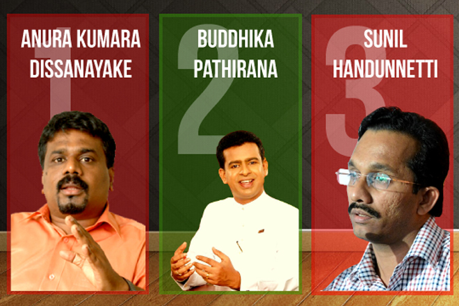 JVP leader Anura Kumara tops most active MP rankings: Manthri.lk