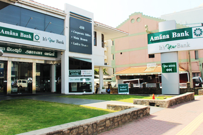Amãna Takaful Group bounces back from losses to Rs93mn profit