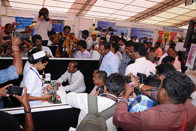 jaffna trade fair 1