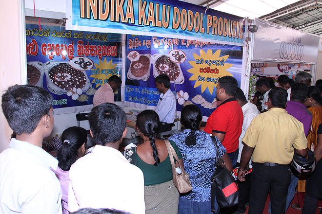 jaffna trade fair 4