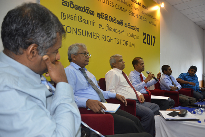 Sri Lanka public utilities regulator marks consumer rights day with a forum