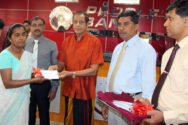 People's Bank launches 'Swashakthi' Loan program