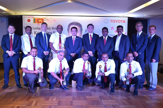 Toyota-Lanka-Awarded-Outstanding-Customer-Service-by-Toyota-Motor-Corporation