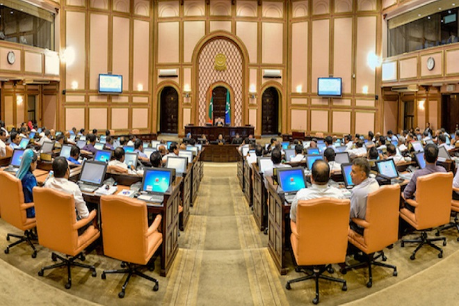 Western countries alarmed by closure of Maldives' parliament