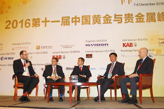 12th Anniversary of China Gold & Precious Metals Summit on Dec 6-7 in Shanghai, China