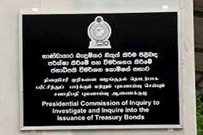Presidential Commission investigating bond issue extended to 8th Dec