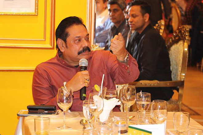 Dinner event with Mahinda Rajapaksa