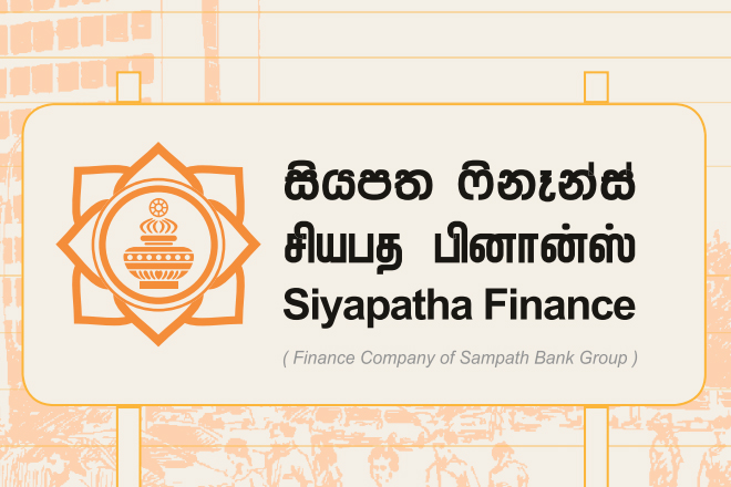 Siyapatha Finance to raise Tier 1 capital with a rights issue