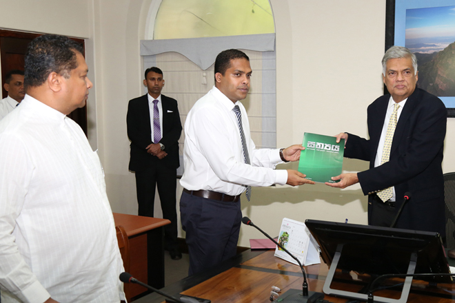 Harin Fernando becomes new Media Spokesman of UNP