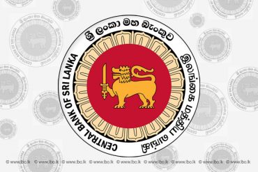Central Bank decides to reduce SRR & keep policy rates unchanged
