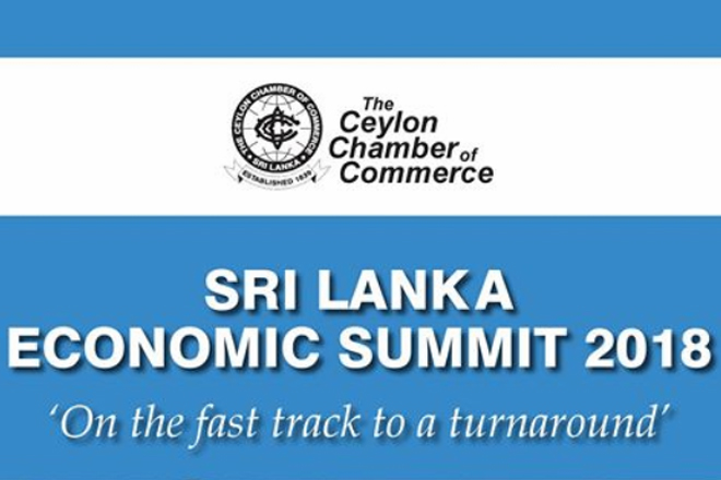 Sri Lanka Economic Summit 2018 kicks off today