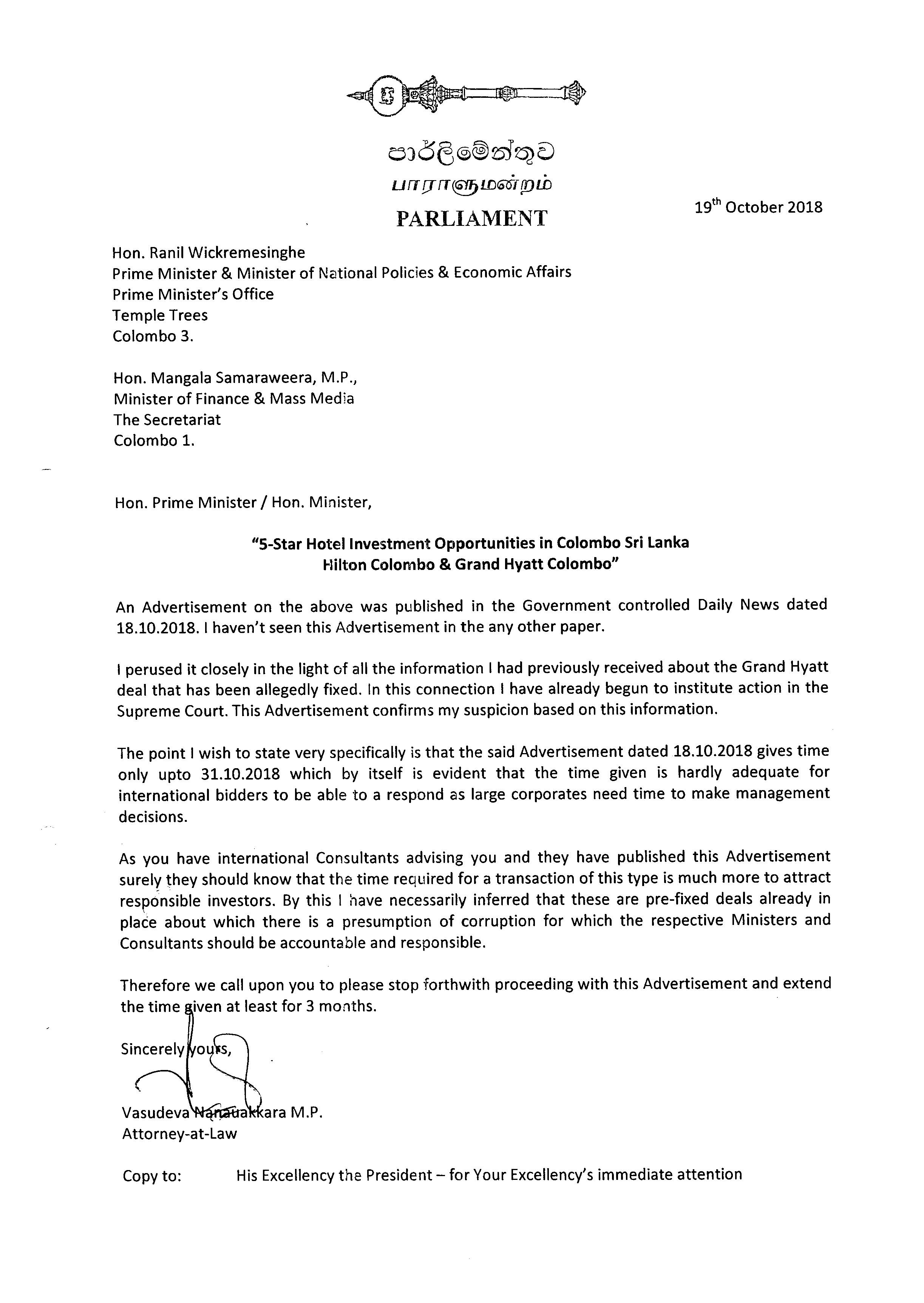 Letter to Prime Minister & Finance Minister
