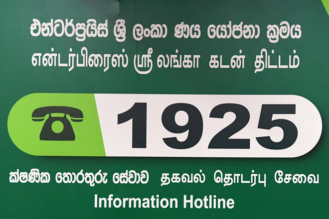 Finance Ministry launches dedicated hotline for Enterprise Sri Lanka