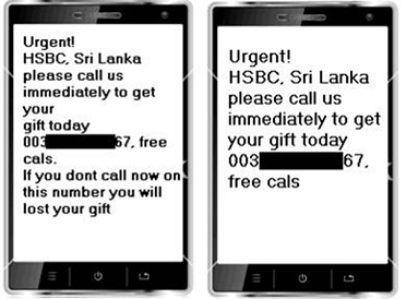 Sample false sms sent claiming to be from HSBC  Sri Lanka    <br /> <script>var VUUKLE_EMOTE_SIZE =