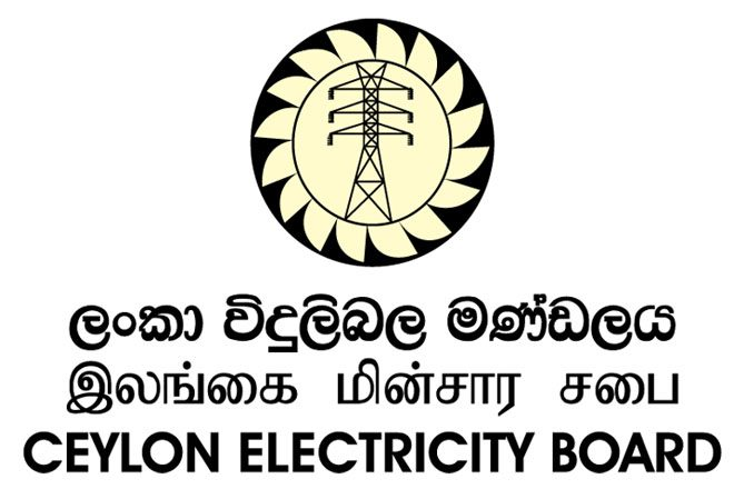 Sri Lanka eyes nuclear power plant after 2030